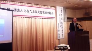 講師の山本久博氏