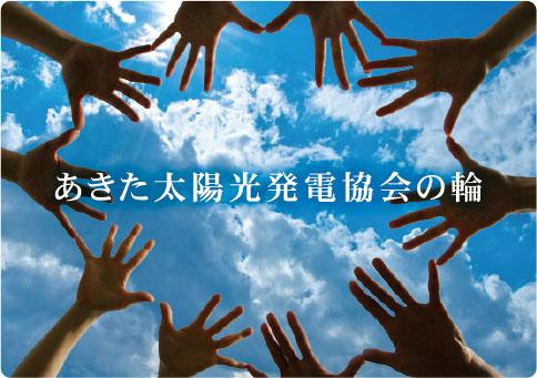 wa_banner_new_t